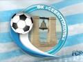 Севастополь в товарищеском матче обыграл Селтик