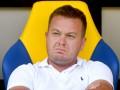 Рух прекратил сотрудничество с главным тренером