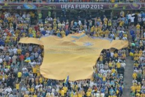 На Донбасс Арене забилим меньше всего голов на Евро-2012