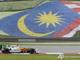 Малайзия, Малайзия
