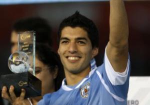 Суарес стал лучшим игроком Кубка Америки