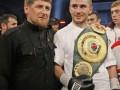 На глазах Кадырова и Кличко. Байсангуров стал Чемпионом мира