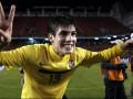 Турецкий Трабзонспор предложит 5 млн евро за игрока Челси
