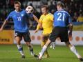 Украина уверенно победила Эстонию