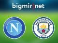 Наполи – Манчестер Сити 2:4 трансляция матча Лиги чемпионов