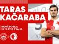 Украинский защитник Качараба подписал контракт с пражской Славией