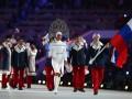 Газпром стал генеральным спонсором олимпийской сборной России