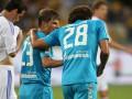 Динамо продолжает снимать скальпы с российских команд
