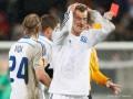 Эксперт: Динамо получило две чистые красные в матче с Генгамом