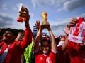 Фанаты сборной Перу признаны лучшими болельщиками сезона