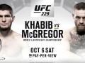 UFC анонсировала главные поединки лета и осени мощным трейлером