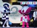 Япония может сменить часовой пояс ради проведения Олимпиады