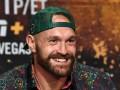 Фьюри: Я забрал титул лучшего боксера эпохи у Кличко