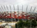 На матче Польша – Украина в Варшаве ожидается аншлаг