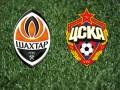 Шахтер – ЦСКА 2-1 текстовая трансляция матча Объединенного Суперкубка
