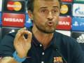 Луис Энрике: Матч за Суперкубок UEFA - это испытание