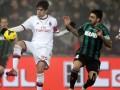 Форвард Сассуоло уничтожил Милан