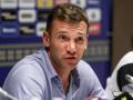 Шевченко: Моя нынешняя позиция не позволяет мне болеть за Динамо или Шахтер