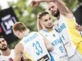 Сборная Украины по баскетболу 3х3 обыграла вице-чемпионов мира