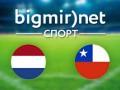 Нидерланды – Чили: Где смотреть матч Чемпионата мира по футболу 2014