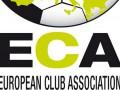 Украина может стать частью альтернативы Лиги чемпионов