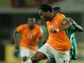 Дрогба, Инкум и темные лошадки. Кто найдет черное золото на Кубке Африки-2012
