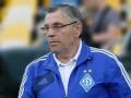 Ушел из жизни многолетний администратор киевского Динамо Чубаров