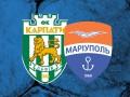 Официально: Матч Карпаты - Мариуполь не состоится