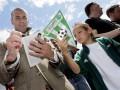 Зидан не собирается ехать в Чечню