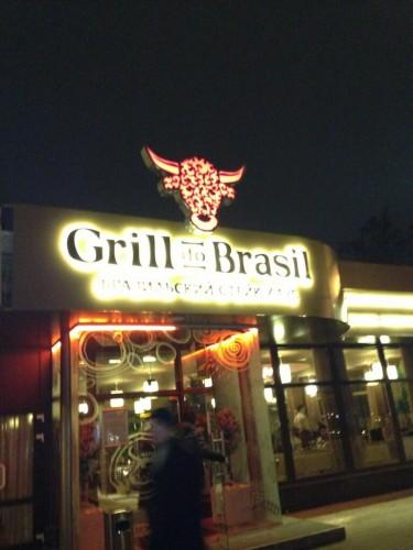 Дуду похвастался фотографией нового ресторана