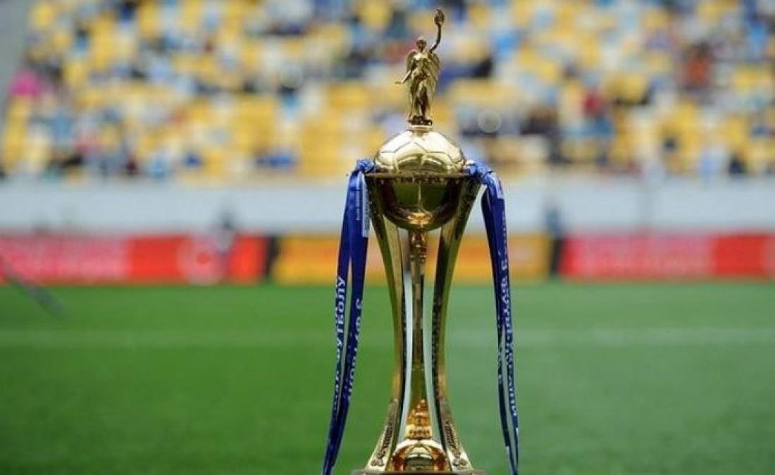 Кубок Украины: видео онлайн-трансляция жеребьевки