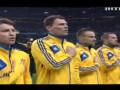 Фанаты сборной Франции освистали гимн Украины