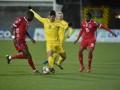 Люксембург - Украина 1:2 видео голов и обзор матча отбора на Евро-2020