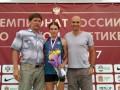 Крымская легкоатлетка для выступлений за границей использовала украинский паспорт тренера