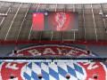 Бавария в девятый раз подряд выиграла чемпионат Германии
