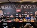 Лебедев – Гассиев: Стало известно, кто рассудит бой