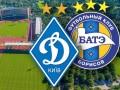 Динамо - БАТЭ: видео онлайн трансляция товарищеского матча