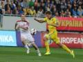 Праздник во Львове: Как сборная Украины обыграла Беларусь