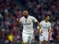 Реал Мадрид - Атлетик 4:2 трансляция матча чемпионата Испании