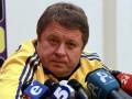 Заваров: Зачем вбивать клин между Шахтером и Динамо в сборной Украины