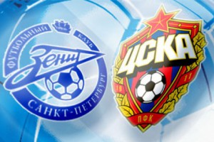 Зенит – ЦСКА – онлайн трансляция матча Объединенного Суперкубка