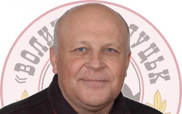 Виталий Кварцяный - президент Волыни