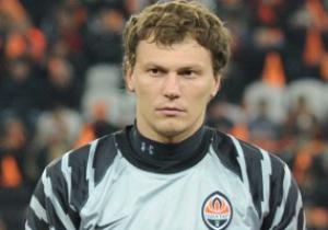 В финале Лиги Европы Пятов будет болеть за Брагу, а Вукоевич - за Порту