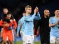 Кубок Англии: Зинченко помог Ман Сити разгромить Ротерхэм