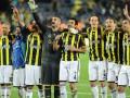 Фенербахче грозится сняться с чемпионата Турции