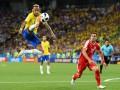ЧМ-2018: Бразилия на классе разобралась с Сербией