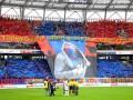 На матч с Реалом ЦСКА привезет три тысячи болельщиков