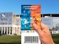 Стартовала продажа билетов на матч Суперкубка Украины Динамо - Шахтер