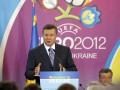 Янукович мечтает быть незаметным на футбольных стадионах