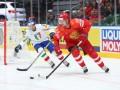 ЧМ по хоккею: Россия разгромила Италию и стала лидером своей группы